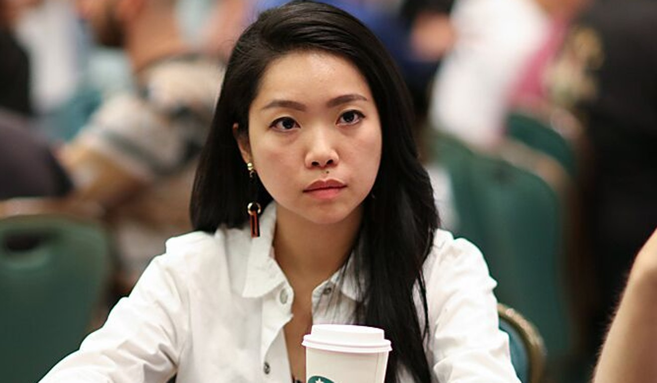 Natalie Teh 'Siew-po'